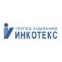 Весы фирмы Инкотекс