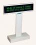 Кассовый POS дисплей покупателя (табло покупателя)Меркурий-ДП-04