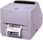Обслуживание и ремонт принтера штрих-кода Argox R-600