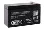 Аккумуляторная батарея 12V/9Ah Kiper HR-1290 (F2)