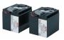 Сменный комплект батарей APC RBC11