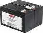 Сменный комплект батарей APC RBC109