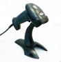 Ручной одномерный сканер штрих-кода Атол SB 2101 USB, подставка