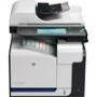 Многофункциональный принтер HP LaserJet CM3530 (CC519A)